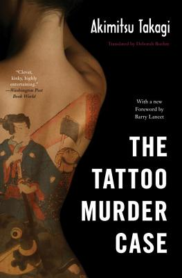 Cover for The Tattoo Murder Case
