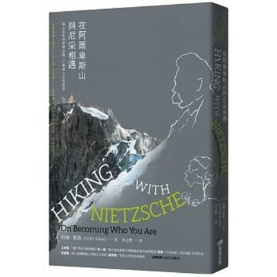 Hiking with Nietzsche Cover Image