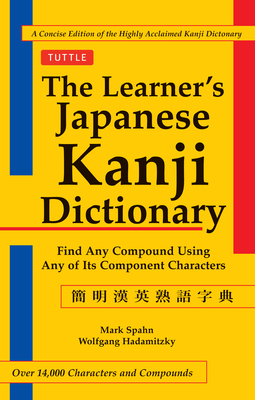 The Learner's Kanji Dictionary Cover Image