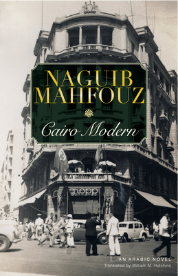 Cairo Modern Cover Image