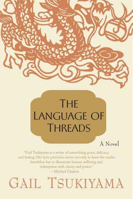 The Language of Threads Cover