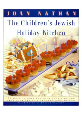 The Children's Jewish Holiday Kitchen Cover
