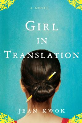 Girl in Translation Cover Image