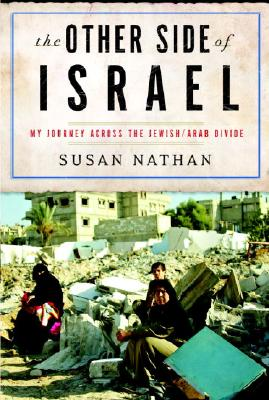 The Other Side of Israel Cover