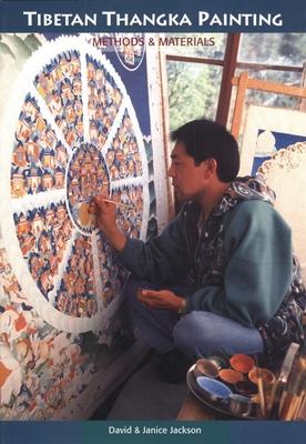 Tibetan Thangka Painting Cover
