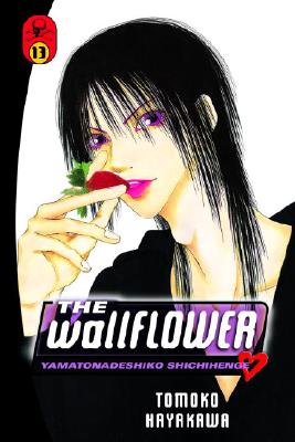 The Wallflower 13 Cover