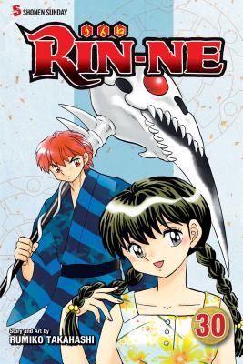 Cover for RIN-NE, Vol. 30
