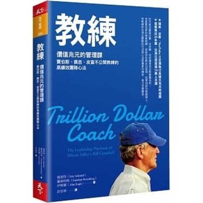 Trillion Dollar Coach Cover Image