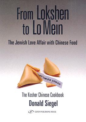 From Lokshen to Lo Mein Cover