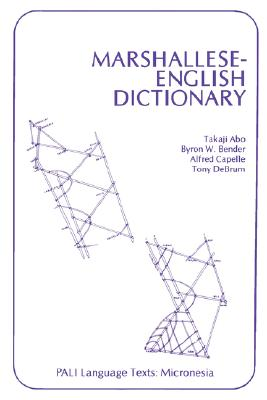 Marshallese-English Dictionary (Pali Language Texts) Cover Image