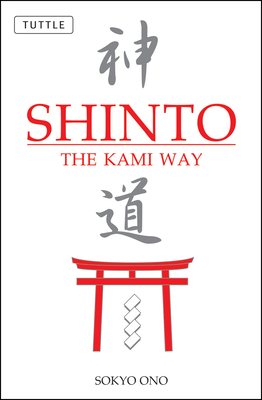 Shinto: The Kami Way Cover Image