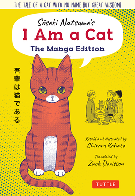 Soseki Natsume's I Am a Cat: The Manga Edition: The Tale of a Cat with No Name But Great Wisdom! Cover Image