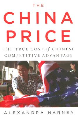 The China Price Cover
