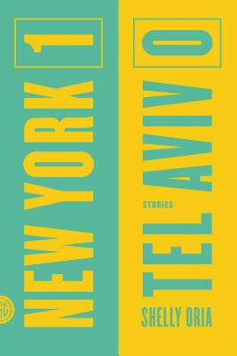 New York 1, Tel Aviv 0 Cover