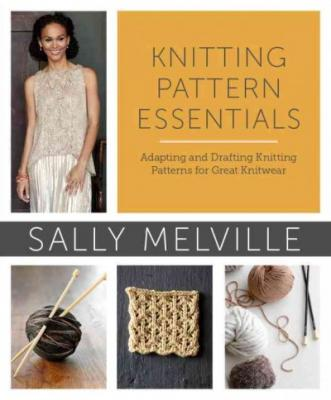 Knitting Pattern Essentials Cover