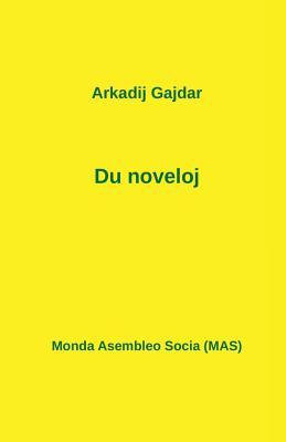 Du noveloj (Mas-Libro #214) Cover Image