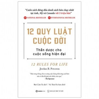 12 Rules for Life Cover Image