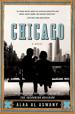 Chicago: A Novel Cover Image