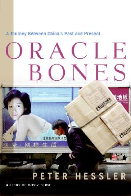 Oracle Bones: A Journey Between China's Past and Present Cover Image