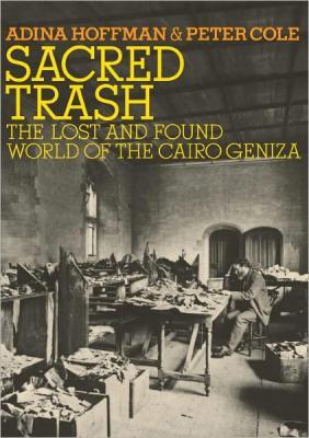 Sacred Trash Cover