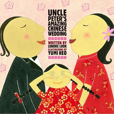 Uncle Peter's Amazing Chinese Wedding Cover