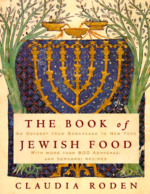 The Book of Jewish Food: An Odyssey from Samarkand to New York Cover Image