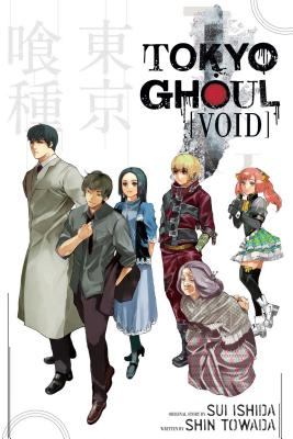 Tokyo Ghoul: Void: Void (Tokyo Ghoul Novels) Cover Image