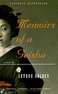 Memoirs of a Geisha: A Novel (Vintage Contemporaries) Cover Image