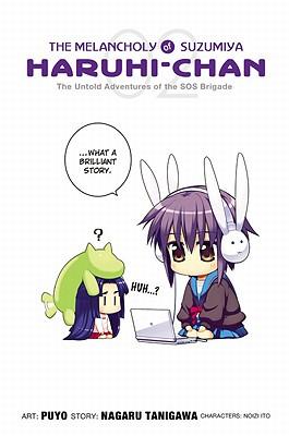 The Melancholy of Suzumiya Haruhi-Chan, Volume 2 Cover
