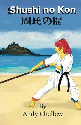 Shushi no kon: Bo Kata Cover Image