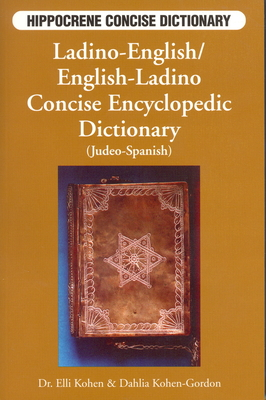 Ladino-English/English-Ladino Concise Dictionary (Hippocrene Concise Dictionary) Cover Image