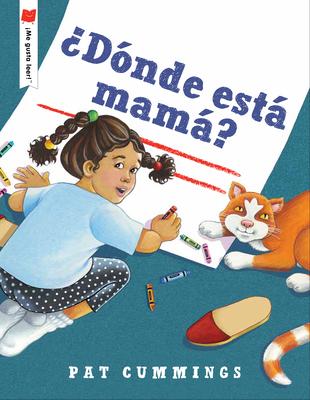 Cover for ¿Dónde está mamá? (¡Me gusta leer!)