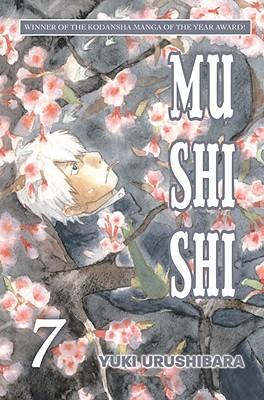 Mushishi 7 Cover