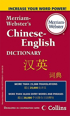 Merriam-Webster's Chinese-English Dictionary Cover Image