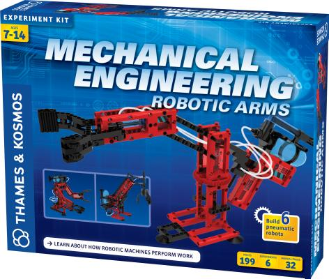 Mechanical Engineering Cover Image