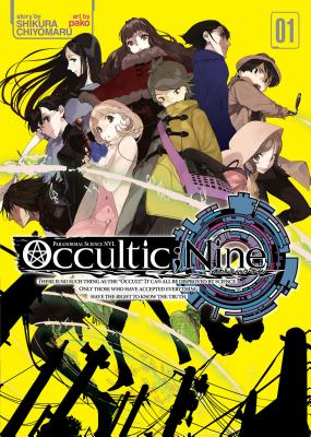 Occultic;Nine (Light Novel) Vol. 1 Cover Image