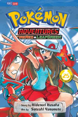 Pokémon Adventures (FireRed and LeafGreen), Vol. 25 Cover Image