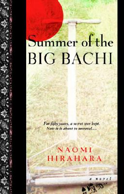 Summer of the Big Bachi (Mas Arai #1) Cover Image