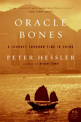 Oracle Bones: A Journey Through Time in China Cover Image