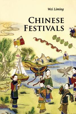 Chinese Festivals (Introductions to Chinese Culture) Cover Image