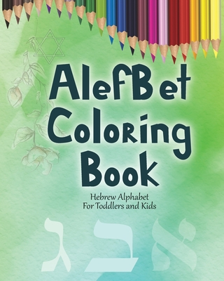 AlefBet Coloring Book Cover Image