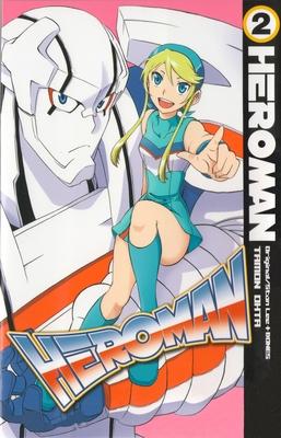 Heroman, Volume 2 Cover