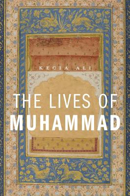 The Lives of Muhammad Cover