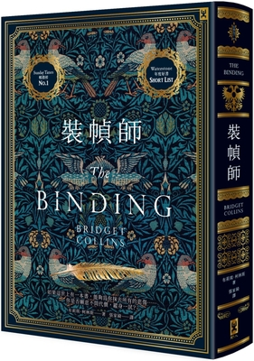 The Binding Cover Image