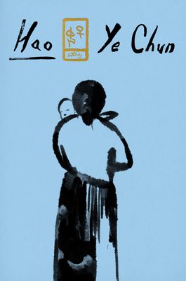 Cover Image for Hao: Stories
