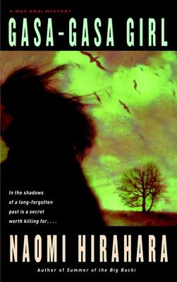 Gasa-Gasa Girl (Mas Arai #2) Cover Image