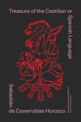 Treasure of the Castilian or Spanish Language cover image