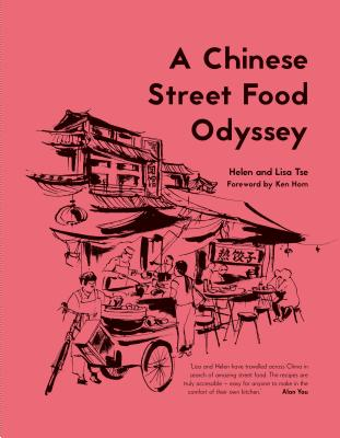 A Chinese Street Food Odyssey Cover Image