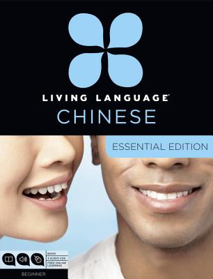 Living Language Cover