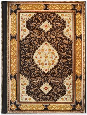 Jrnl Rubaiyat Cover Image